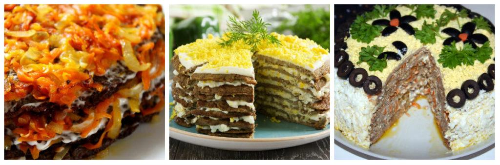 закуски печеночный торт с говяжьей печенью
