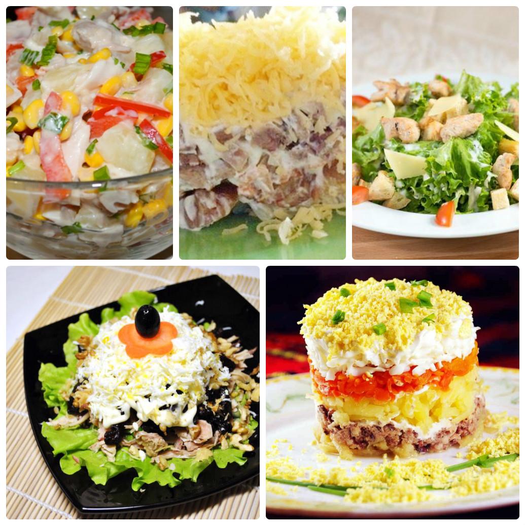 Простые рецепты салатов для мужа на день рождения