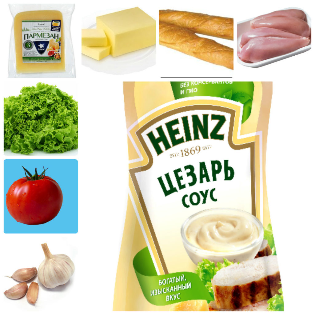 """Салат """"Цезарь"""" с курицей - классический простой рецепт."""