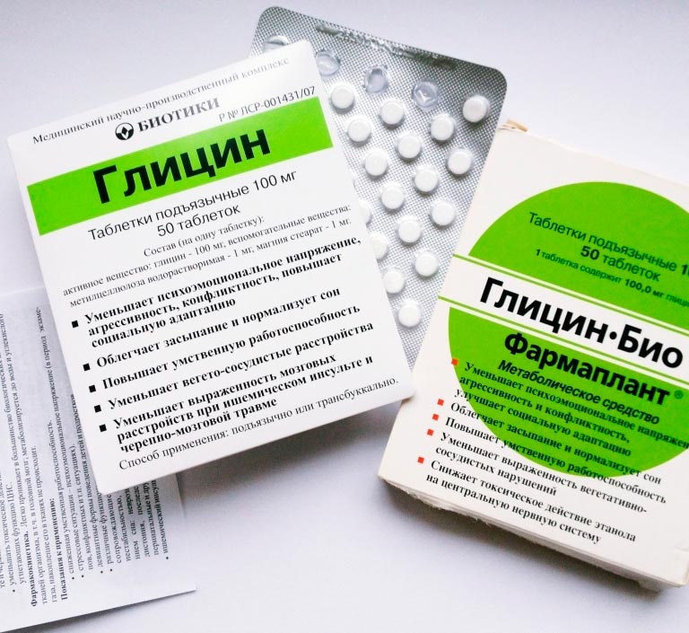глицин зачем нужен